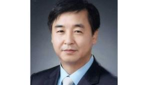 Kim Moon Soo