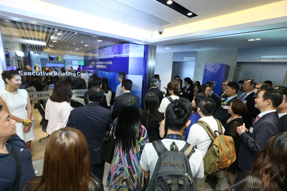 Samsung Executuve Centre