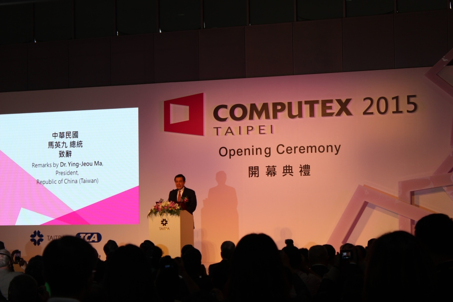 President Ma of Taiwan delivering his opening address at Computex.