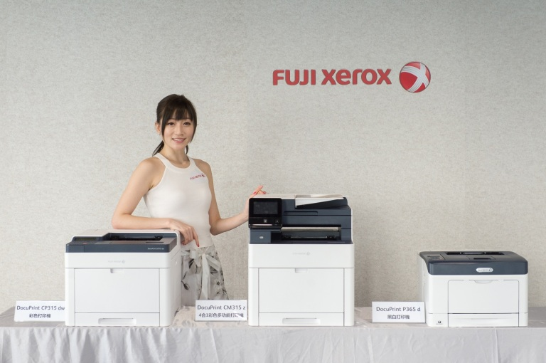 fuji-xerox-docuprint-p365-d-and-c315-series
