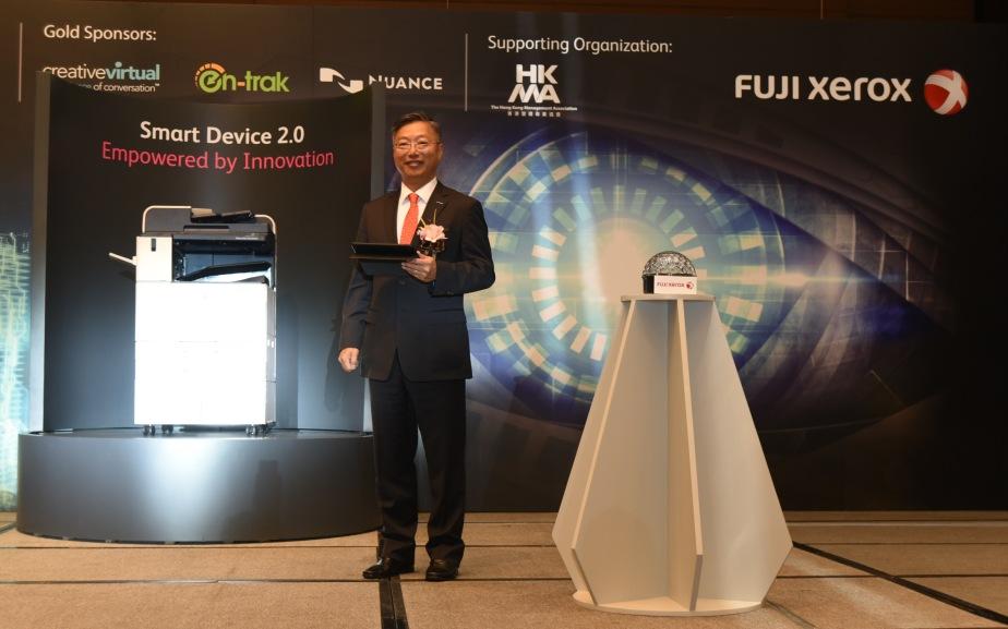 Fuji Xerox Hong Kong announces Smart Device2.0