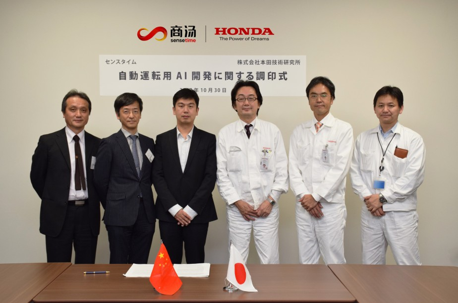 Honda and SenseTime to partner on smart car development.